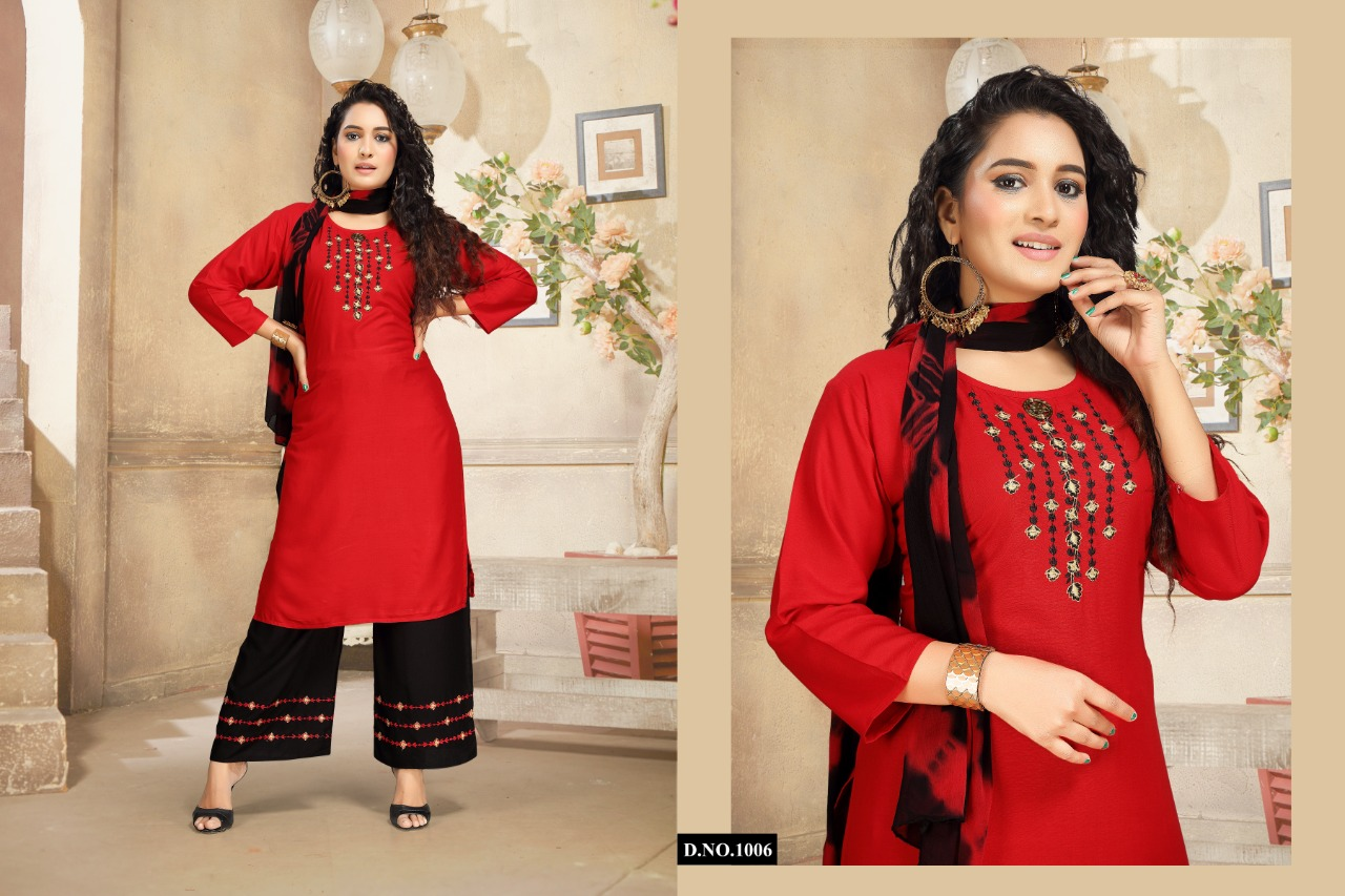 Ridhima Kurti with Dupatta Palazzo Wholesale Catalog 6 Pcs 2 - Ridhima Kurti with Dupatta Palazzo Wholesale Catalog 6 Pcs