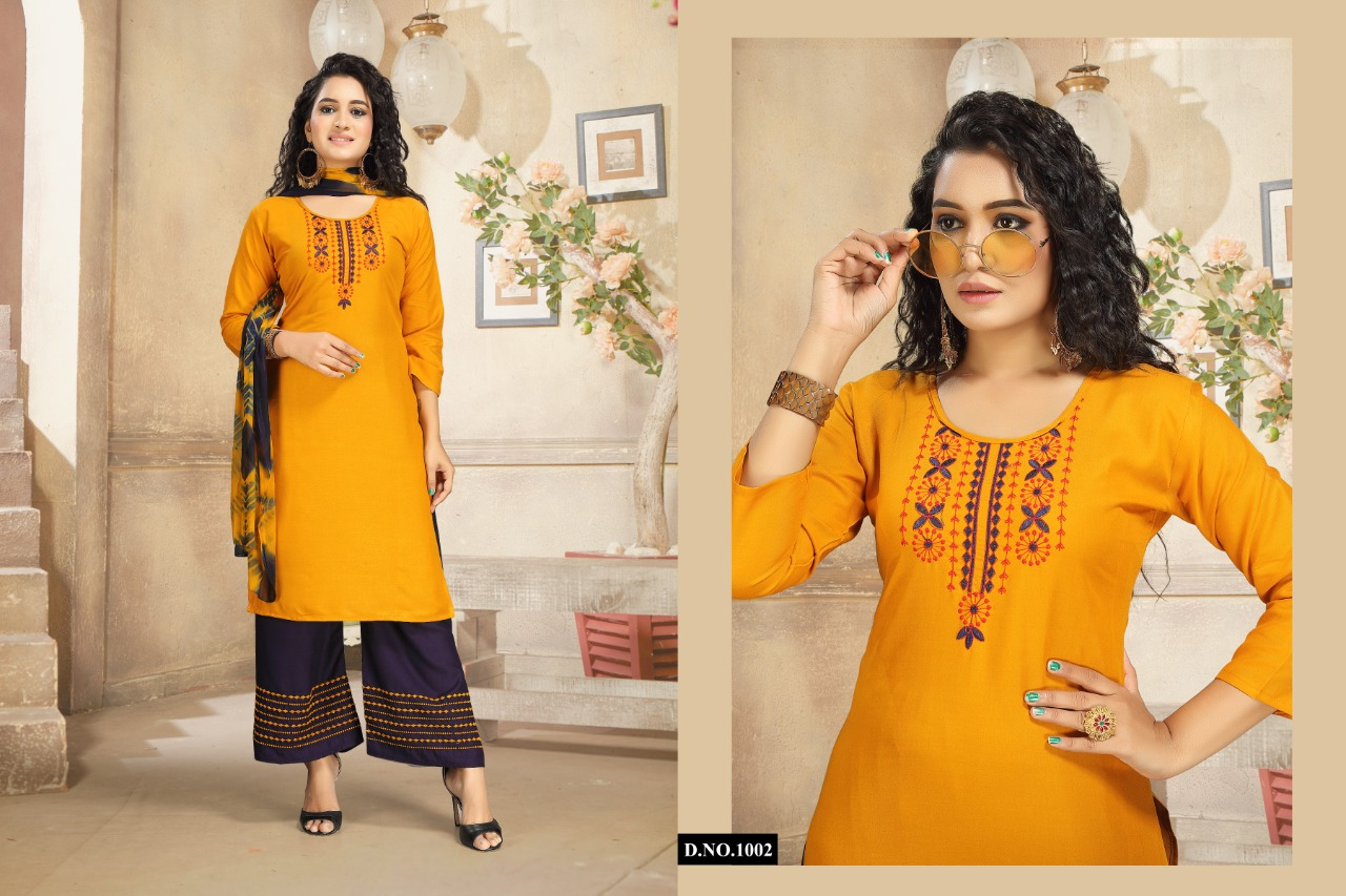 Ridhima Kurti with Dupatta Palazzo Wholesale Catalog 6 Pcs 3 - Ridhima Kurti with Dupatta Palazzo Wholesale Catalog 6 Pcs