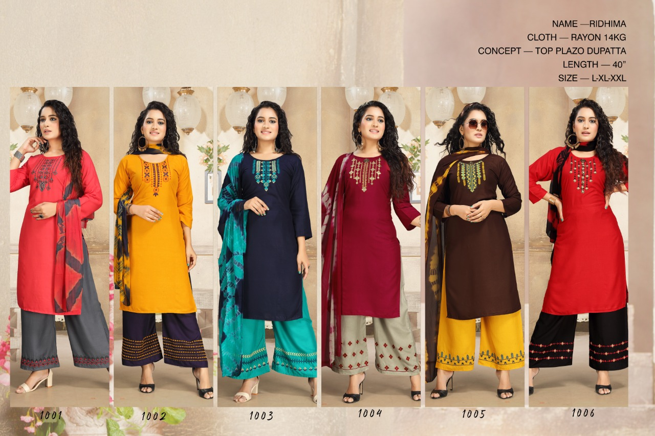 Ridhima Kurti with Dupatta Palazzo Wholesale Catalog 6 Pcs 7 - Ridhima Kurti with Dupatta Palazzo Wholesale Catalog 6 Pcs