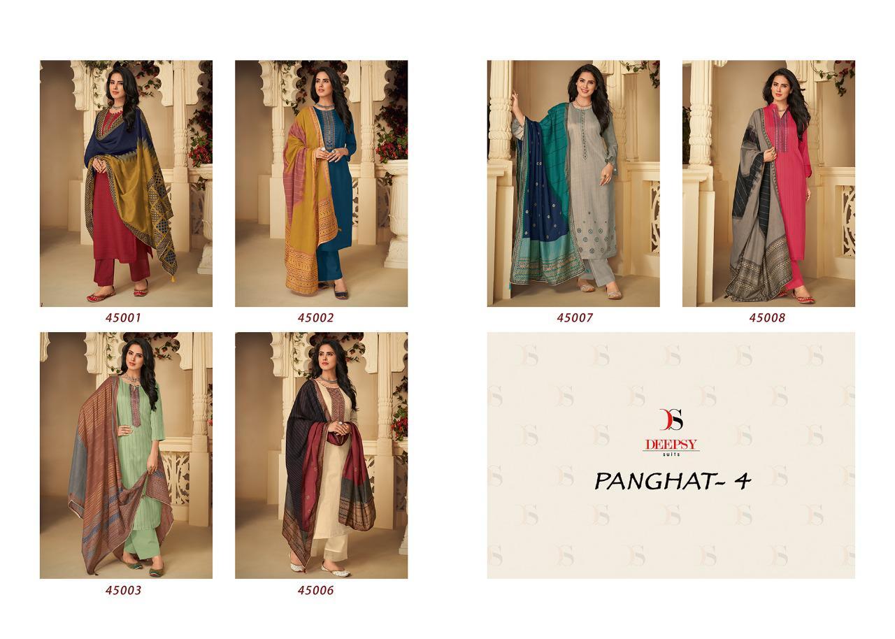 Deepsy Panghat Vol 4 Salwar Suit Wholesale Catalog 6 Pcs 9 - Deepsy Panghat Vol 4 Salwar Suit Wholesale Catalog 6 Pcs