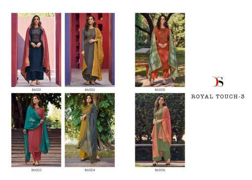 Deepsy Royal Touch Vol 3 Salwar Suit Wholesale Catalog 6 Pcs 13 510x364 - Deepsy Royal Touch Vol 3 Salwar Suit Wholesale Catalog 6 Pcs