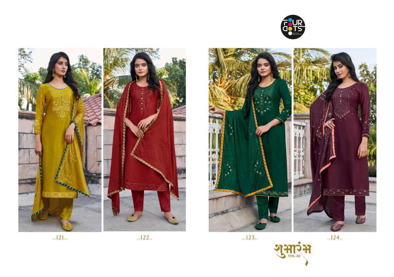 Four Dots Shubharambh Vol 2 by Kessi Salwar Suit Wholesale Catalog 4 Pcs 6 - Four Dots Shubharambh Vol 2 by Kessi Salwar Suit Wholesale Catalog 4 Pcs