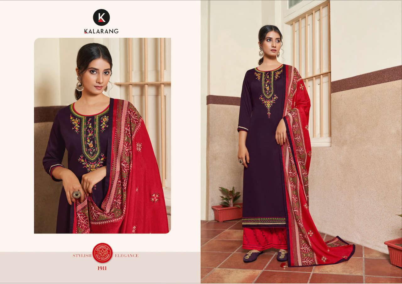 Kalarang Butterfly Vol 3 by Kessi Salwar Suit Wholesale Catalog 4 Pcs 4 - Kalarang Butterfly Vol 3 by Kessi Salwar Suit Wholesale Catalog 4 Pcs