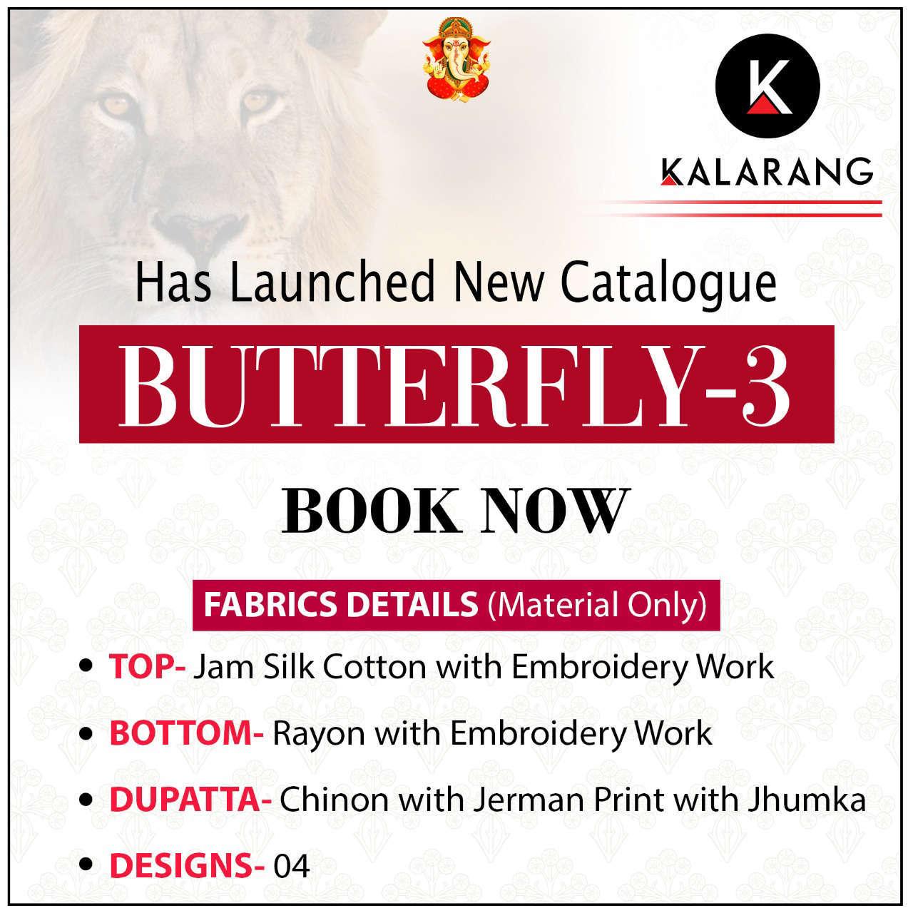 Kalarang Butterfly Vol 3 by Kessi Salwar Suit Wholesale Catalog 4 Pcs 7 - Kalarang Butterfly Vol 3 by Kessi Salwar Suit Wholesale Catalog 4 Pcs