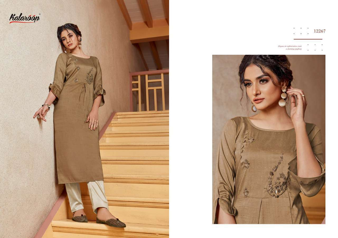 Kalaroop Octavia Vol 4 by Kajree Kurti Wholesale Catalog 6 Pcs 5 - Kalaroop Octavia Vol 4 by Kajree Kurti Wholesale Catalog 6 Pcs