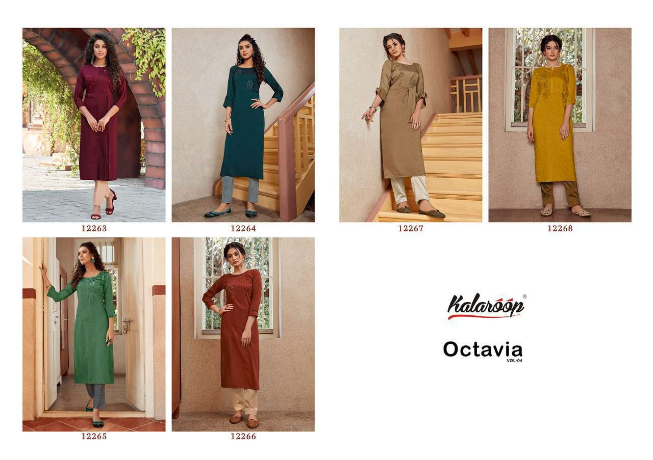 Kalaroop Octavia Vol 4 by Kajree Kurti Wholesale Catalog 6 Pcs 9 - Kalaroop Octavia Vol 4 by Kajree Kurti Wholesale Catalog 6 Pcs
