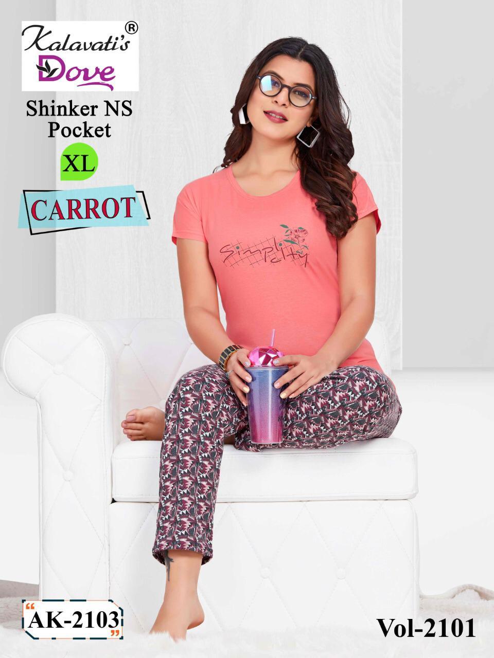 Kalavati Dove Carrot Night Wear Wholesale Catalog 6 Pcs 1 - Kalavati Dove Carrot Night Wear Wholesale Catalog 6 Pcs