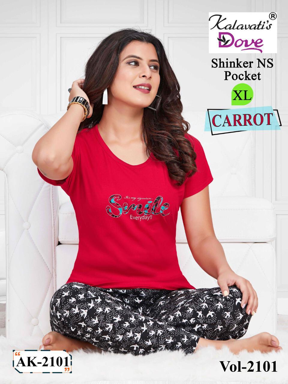 Kalavati Dove Carrot Night Wear Wholesale Catalog 6 Pcs 6 - Kalavati Dove Carrot Night Wear Wholesale Catalog 6 Pcs