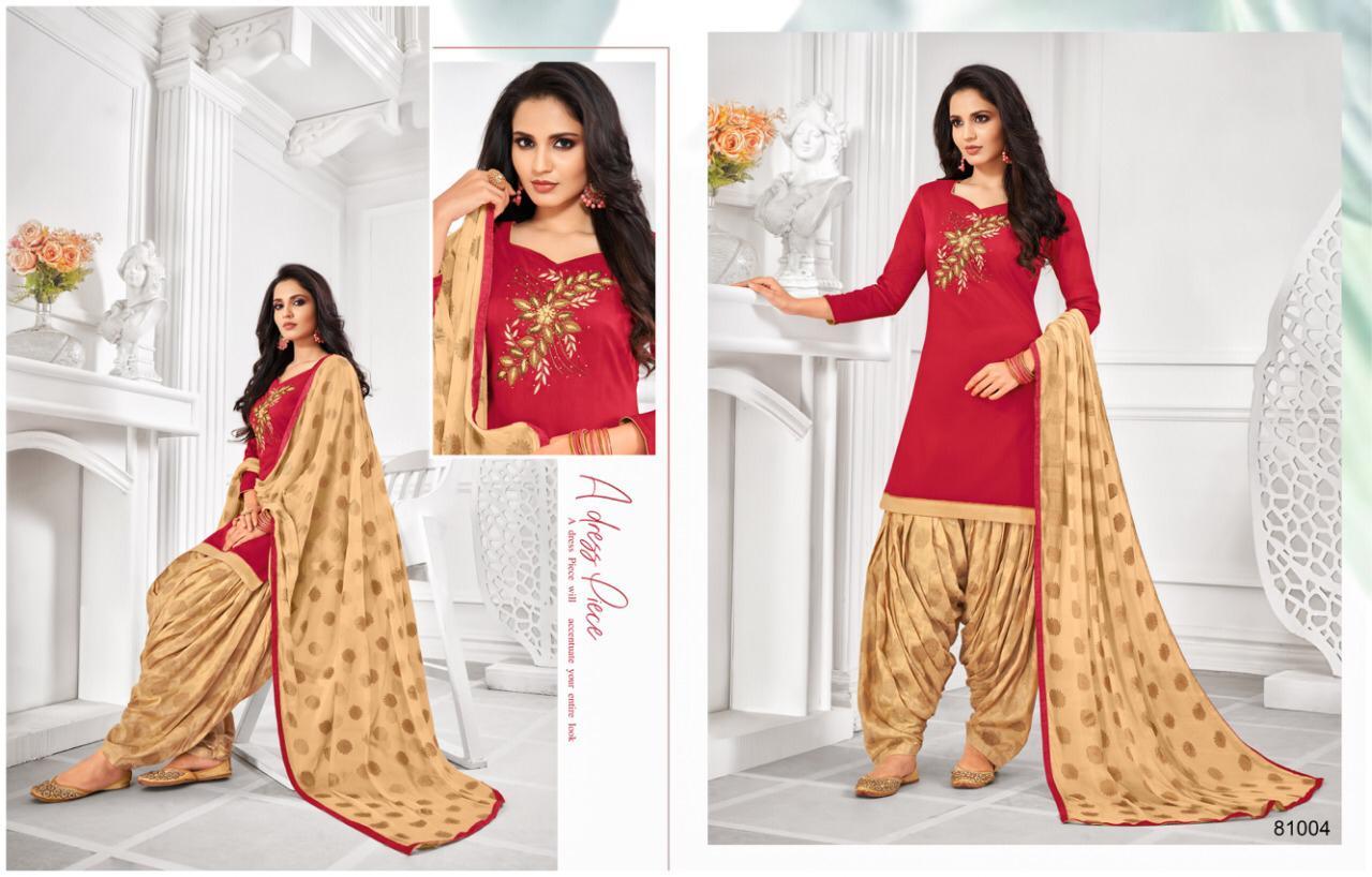 Kapil Trendz Aflatune Vol 14 Salwar Suit Wholesale Catalog 12 Pcs 13 - Kapil Trendz Aflatune Vol 14 Salwar Suit Wholesale Catalog 12 Pcs