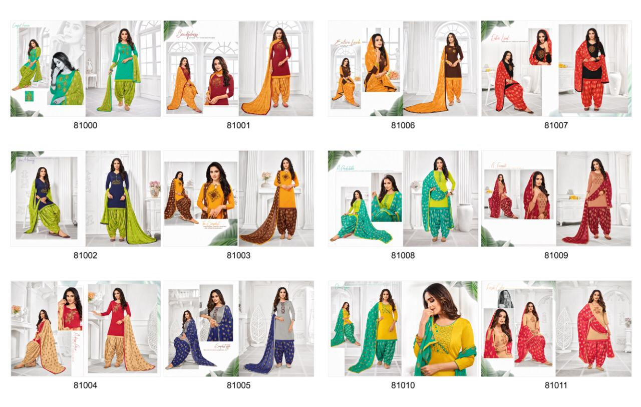 Kapil Trendz Aflatune Vol 14 Salwar Suit Wholesale Catalog 12 Pcs 15 - Kapil Trendz Aflatune Vol 14 Salwar Suit Wholesale Catalog 12 Pcs