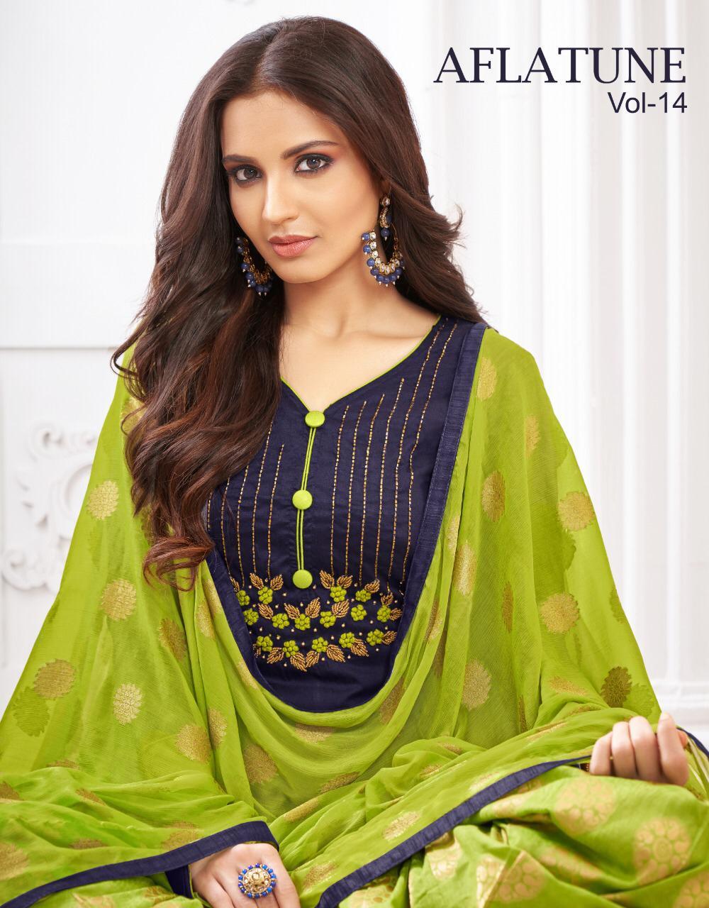 Kapil Trendz Aflatune Vol 14 Salwar Suit Wholesale Catalog 12 Pcs 2 - Kapil Trendz Aflatune Vol 14 Salwar Suit Wholesale Catalog 12 Pcs