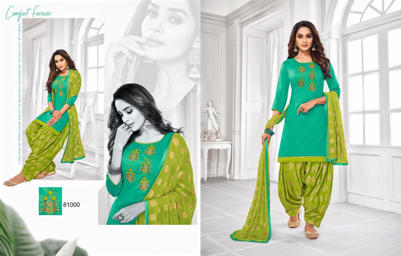 Kapil Trendz Aflatune Vol 14 Salwar Suit Wholesale Catalog 12 Pcs 5 - Kapil Trendz Aflatune Vol 14 Salwar Suit Wholesale Catalog 12 Pcs