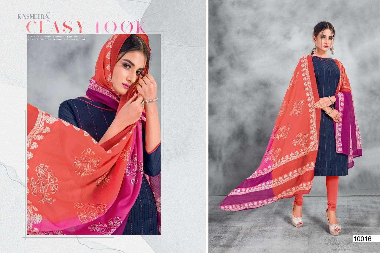 Kayce Kasmeera Hotstar Salwar Suit Wholesale Catalog 11 Pcs 12 - Kayce Kasmeera Hotstar Salwar Suit Wholesale Catalog 11 Pcs