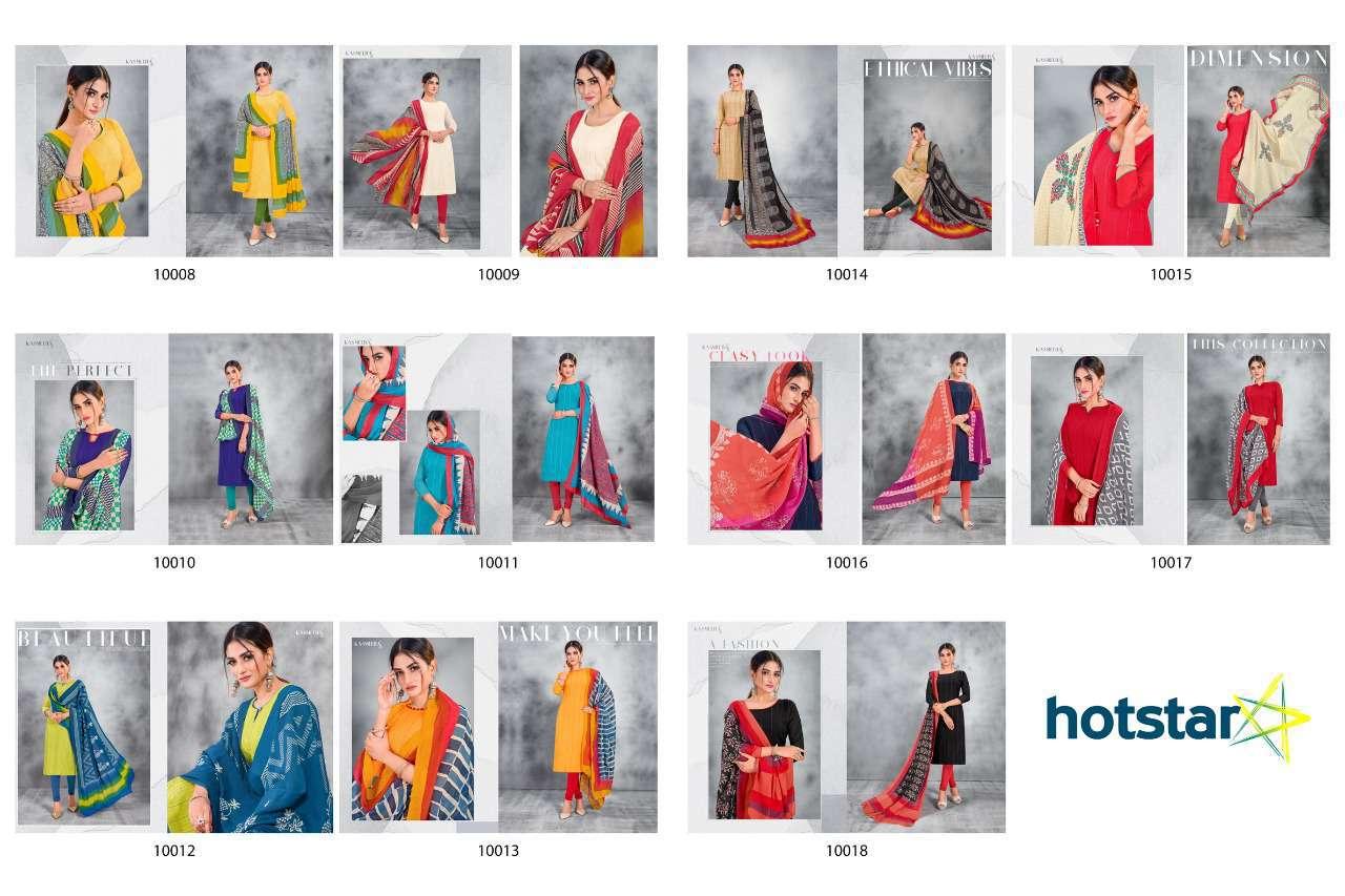 Kayce Kasmeera Hotstar Salwar Suit Wholesale Catalog 11 Pcs 14 - Kayce Kasmeera Hotstar Salwar Suit Wholesale Catalog 11 Pcs