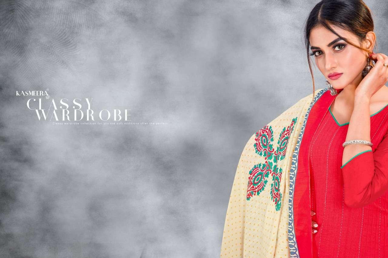 Kayce Kasmeera Hotstar Salwar Suit Wholesale Catalog 11 Pcs 4 - Kayce Kasmeera Hotstar Salwar Suit Wholesale Catalog 11 Pcs