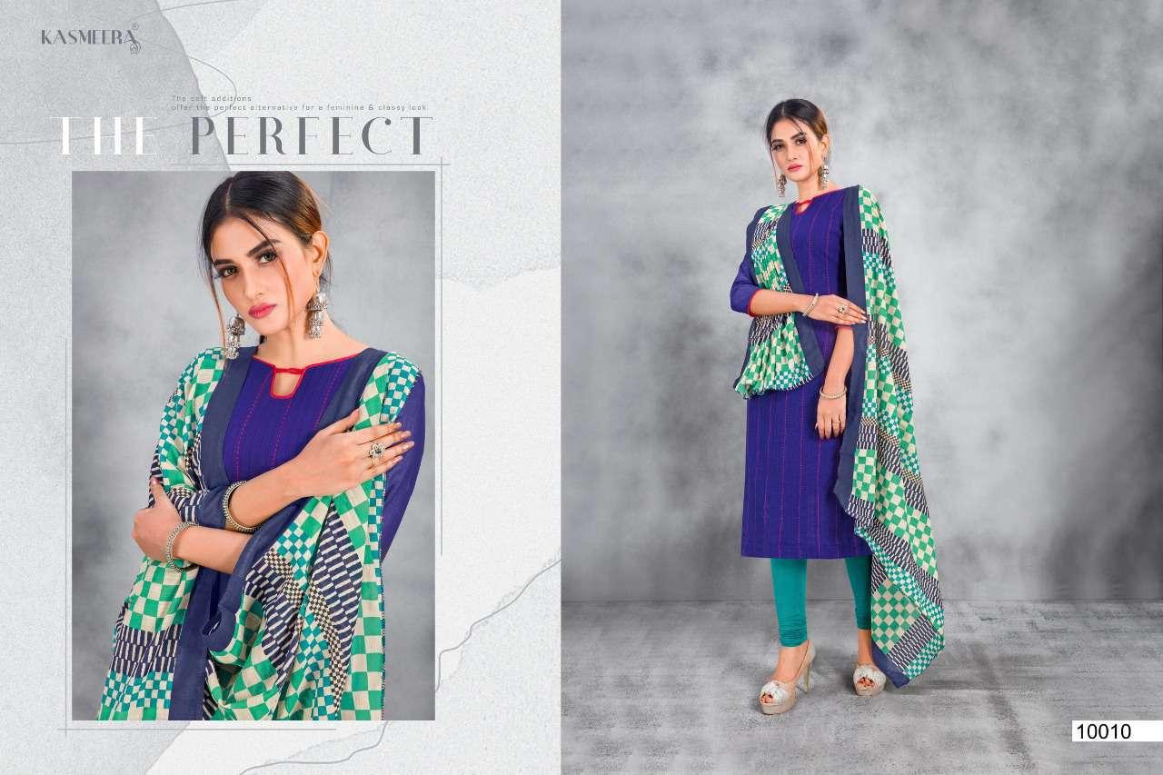 Kayce Kasmeera Hotstar Salwar Suit Wholesale Catalog 11 Pcs 6 - Kayce Kasmeera Hotstar Salwar Suit Wholesale Catalog 11 Pcs