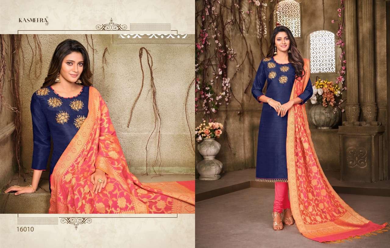 Kayce Kasmeera Queen Vol 4 Salwar Suit Wholesale Catalog 12 Pcs 13 - Kayce Kasmeera Queen Vol 4 Salwar Suit Wholesale Catalog 12 Pcs