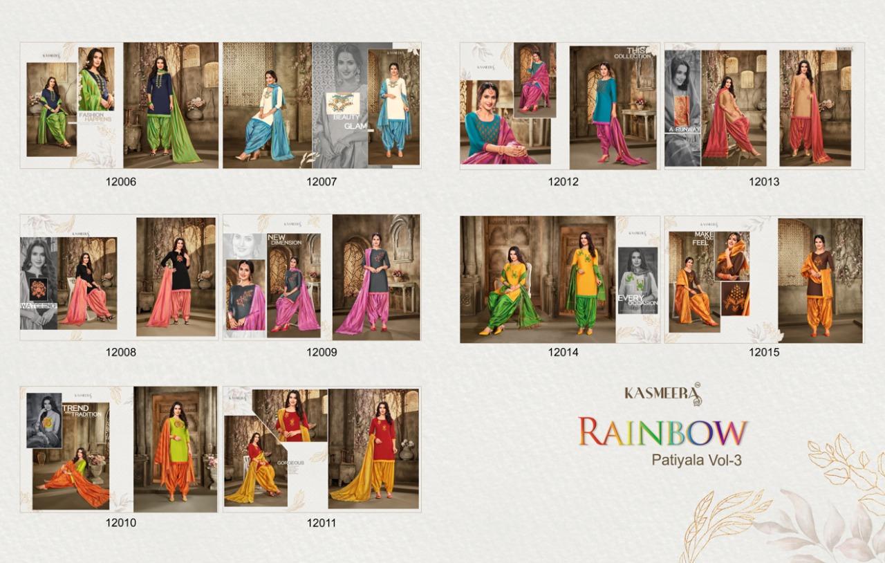 Kayce Kasmeera Rainbow Patiyala Vol 3 Salwar Suit Wholesale Catalog 10 Pcs 11 - Kayce Kasmeera Rainbow Patiyala Vol 3 Salwar Suit Wholesale Catalog 10 Pcs