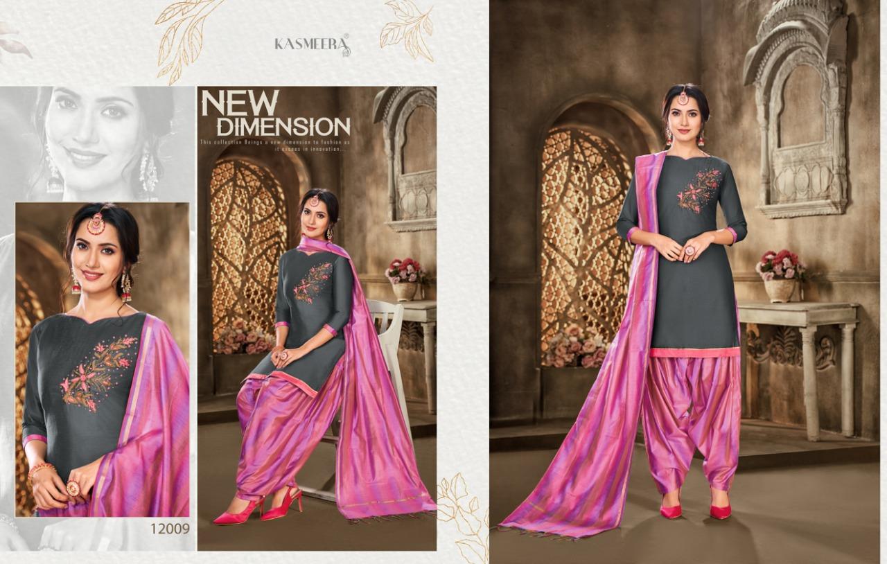 Kayce Kasmeera Rainbow Patiyala Vol 3 Salwar Suit Wholesale Catalog 10 Pcs 5 - Kayce Kasmeera Rainbow Patiyala Vol 3 Salwar Suit Wholesale Catalog 10 Pcs