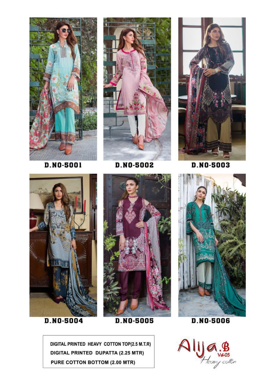 Keval Feb Alija B Vol 5 Heavy Cotton Salwar Suit Wholesale Catalog 6 Pcs 9 - Keval Feb Alija B Vol 5 Heavy Cotton Salwar Suit Wholesale Catalog 6 Pcs