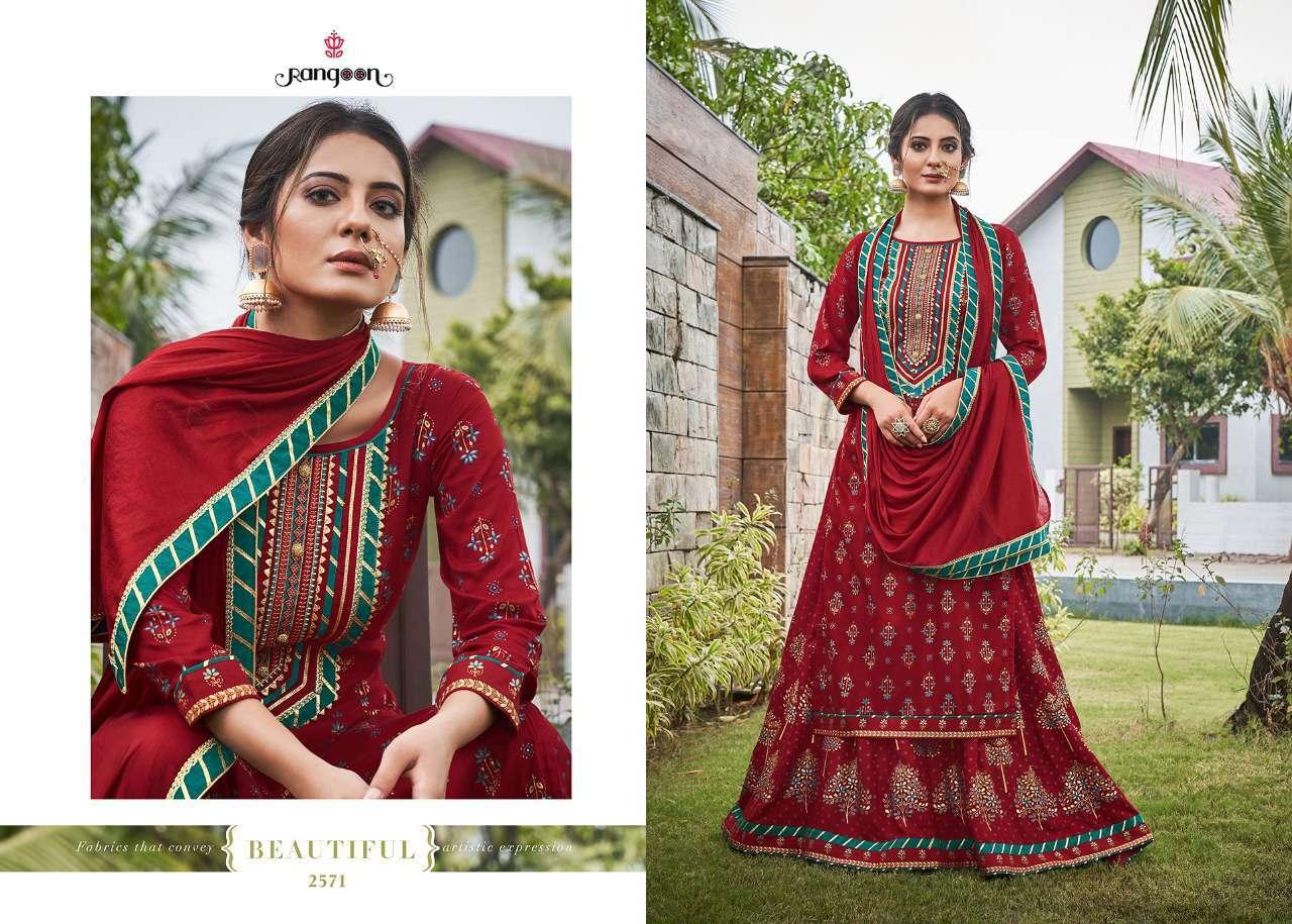 Rangoon Natraj Vol 2 by Kessi Readymade Salwar Suit Wholesale Catalog 4 Pcs 5 - Rangoon Natraj Vol 2 by Kessi Readymade Salwar Suit Wholesale Catalog 4 Pcs