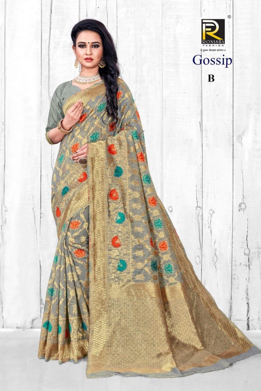 Ranjna Gossip Saree Sari Wholesale Catalog 6 Pcs 6 - Ranjna Gossip Saree Sari Wholesale Catalog 6 Pcs