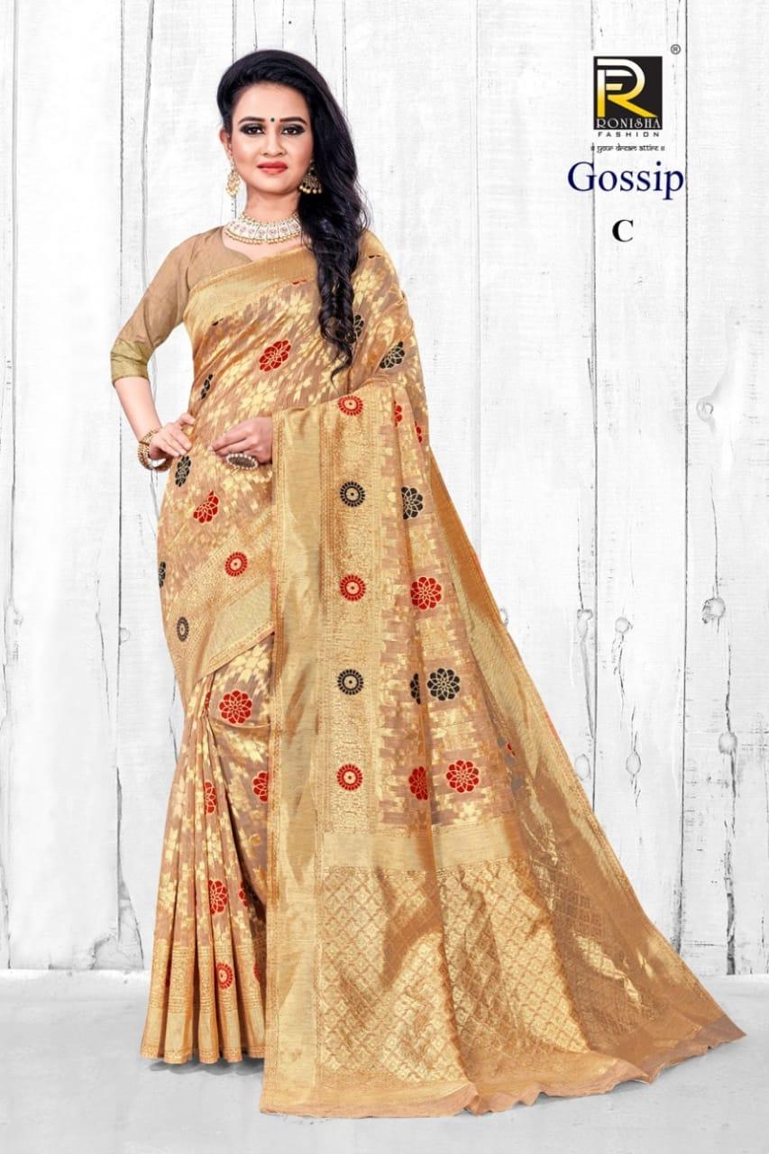 Ranjna Gossip Saree Sari Wholesale Catalog 6 Pcs 7 - Ranjna Gossip Saree Sari Wholesale Catalog 6 Pcs