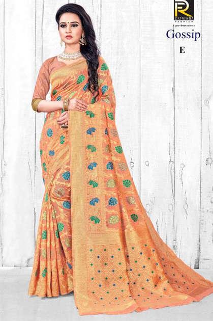 Ranjna Gossip Saree Sari Wholesale Catalog 6 Pcs - Ranjna Gossip Saree Sari Wholesale Catalog 6 Pcs