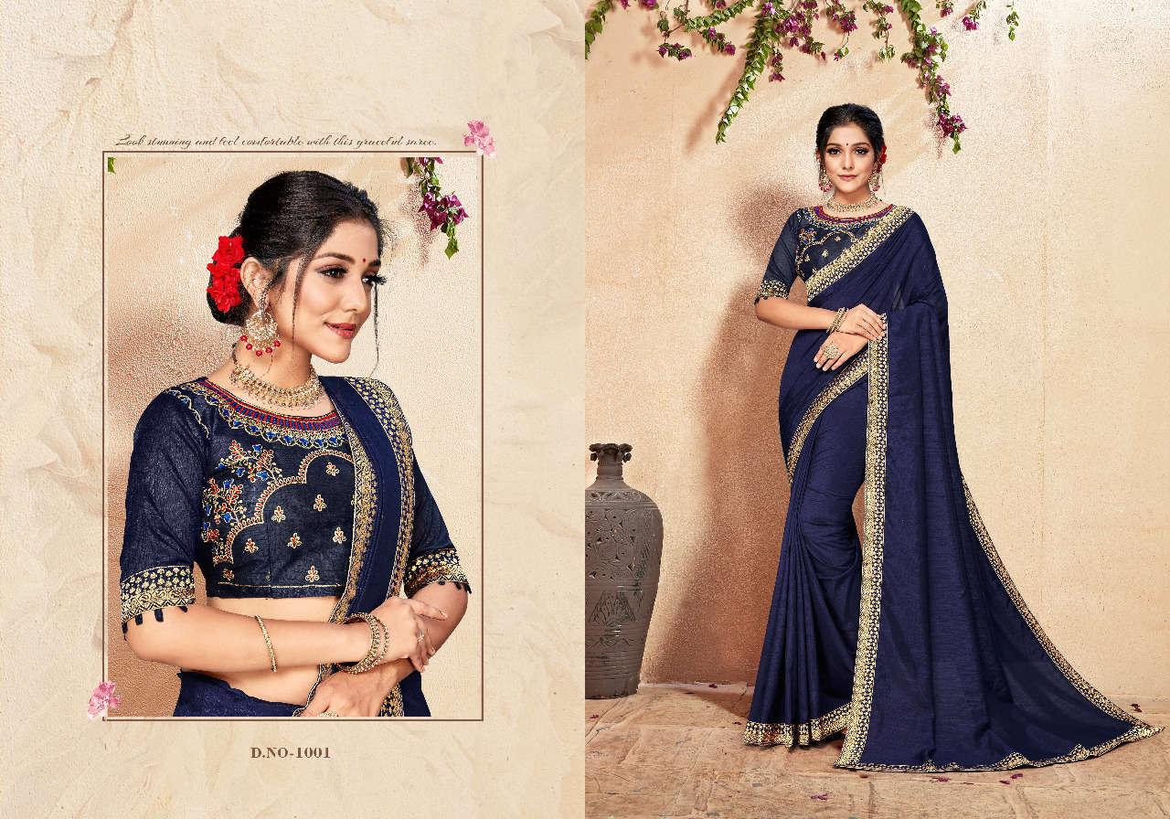 Ranjna Jal Dhara Saree Sari Wholesale Catalog 8 Pcs 2 - Ranjna Jal Dhara Saree Sari Wholesale Catalog 8 Pcs