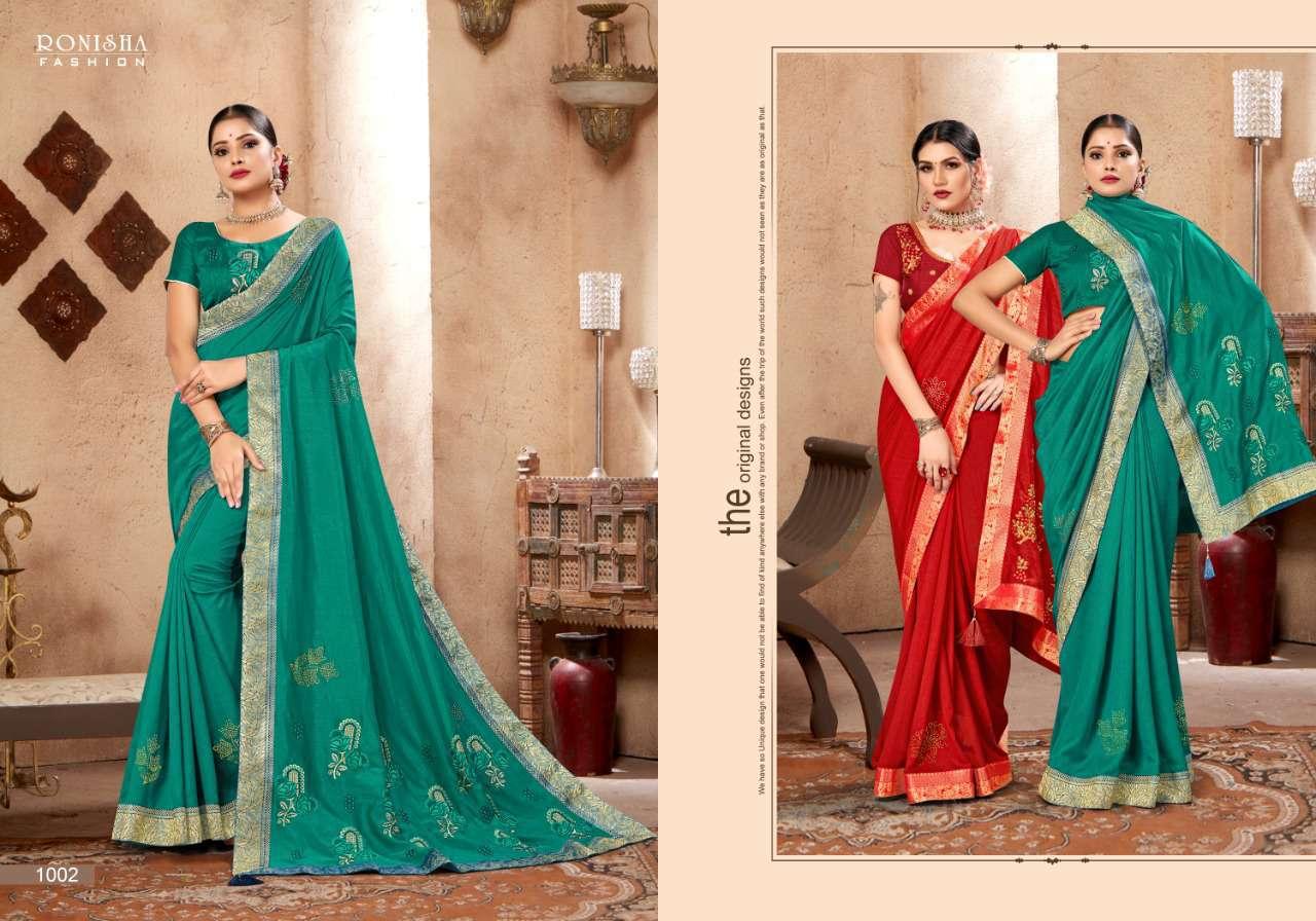 Ranjna Kavira Saree Sari Wholesale Catalog 8 Pcs 1 - Ranjna Kavira Saree Sari Wholesale Catalog 8 Pcs