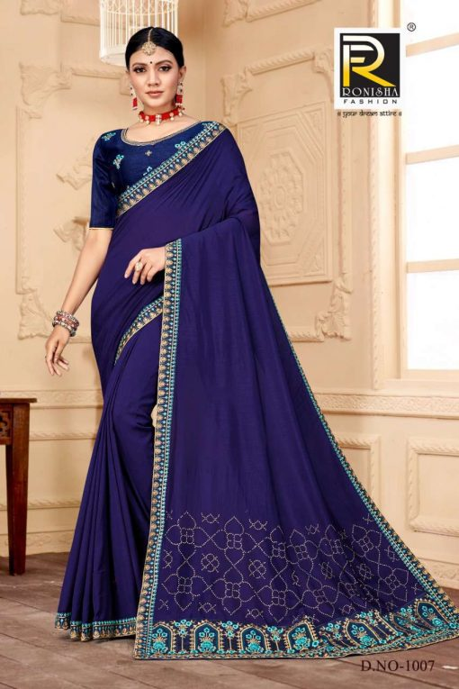 Ranjna Raisin Saree Sari Wholesale Catalog 8 Pcs 1 510x765 - Ranjna Raisin Saree Sari Wholesale Catalog 8 Pcs