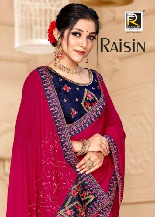 Ranjna Raisin Saree Sari Wholesale Catalog 8 Pcs 3 510x715 - Ranjna Raisin Saree Sari Wholesale Catalog 8 Pcs