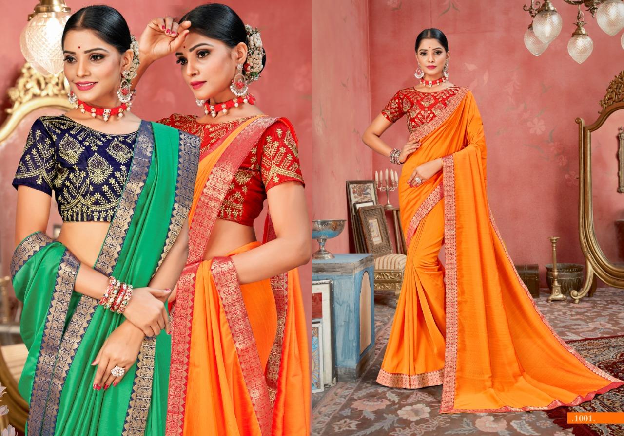 Ranjna Roop Kala Saree Sari Wholesale Catalog 4 Pcs 4 - Ranjna Roop Kala Saree Sari Wholesale Catalog 4 Pcs