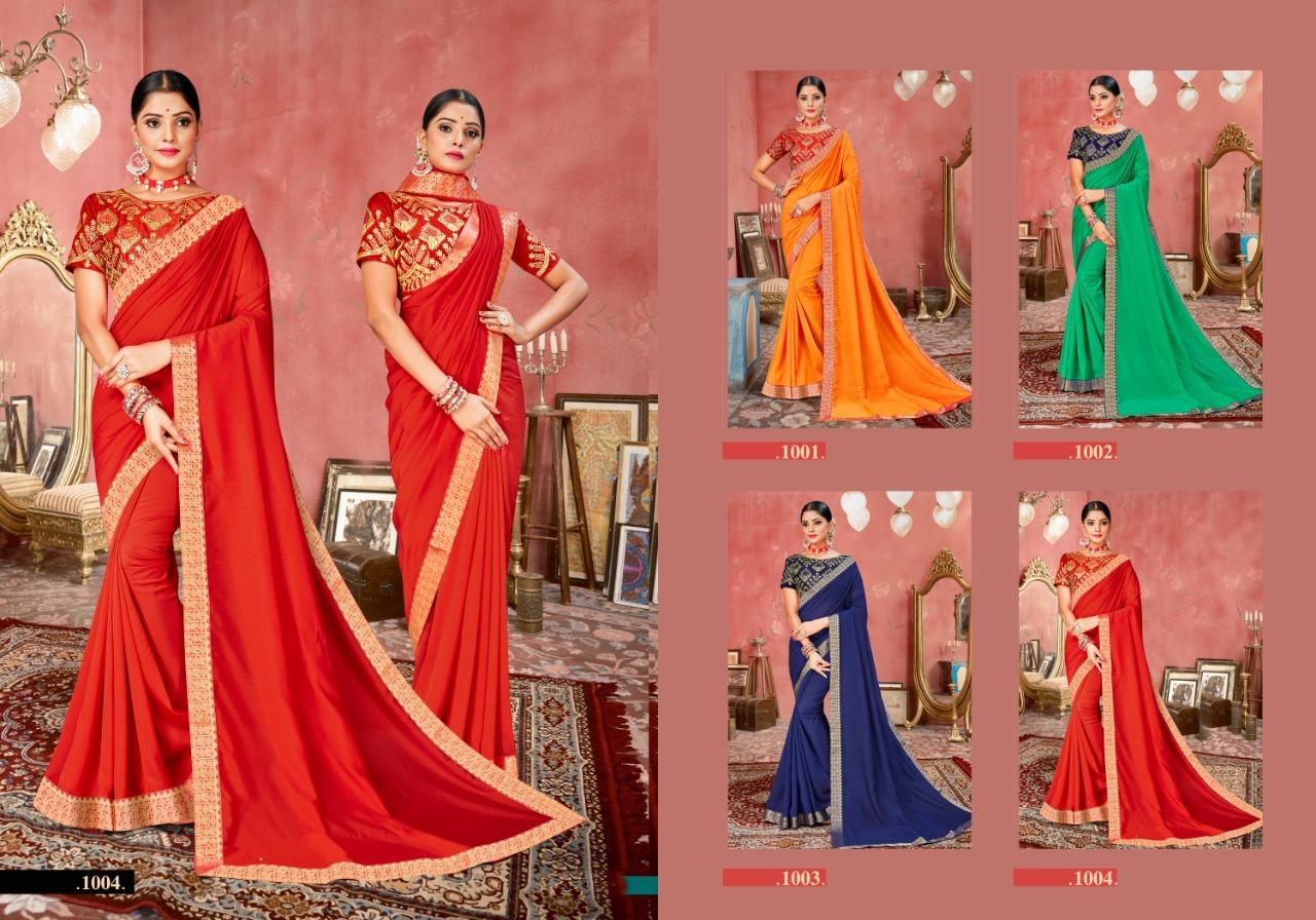 Ranjna Roop Kala Saree Sari Wholesale Catalog 4 Pcs 5 - Ranjna Roop Kala Saree Sari Wholesale Catalog 4 Pcs