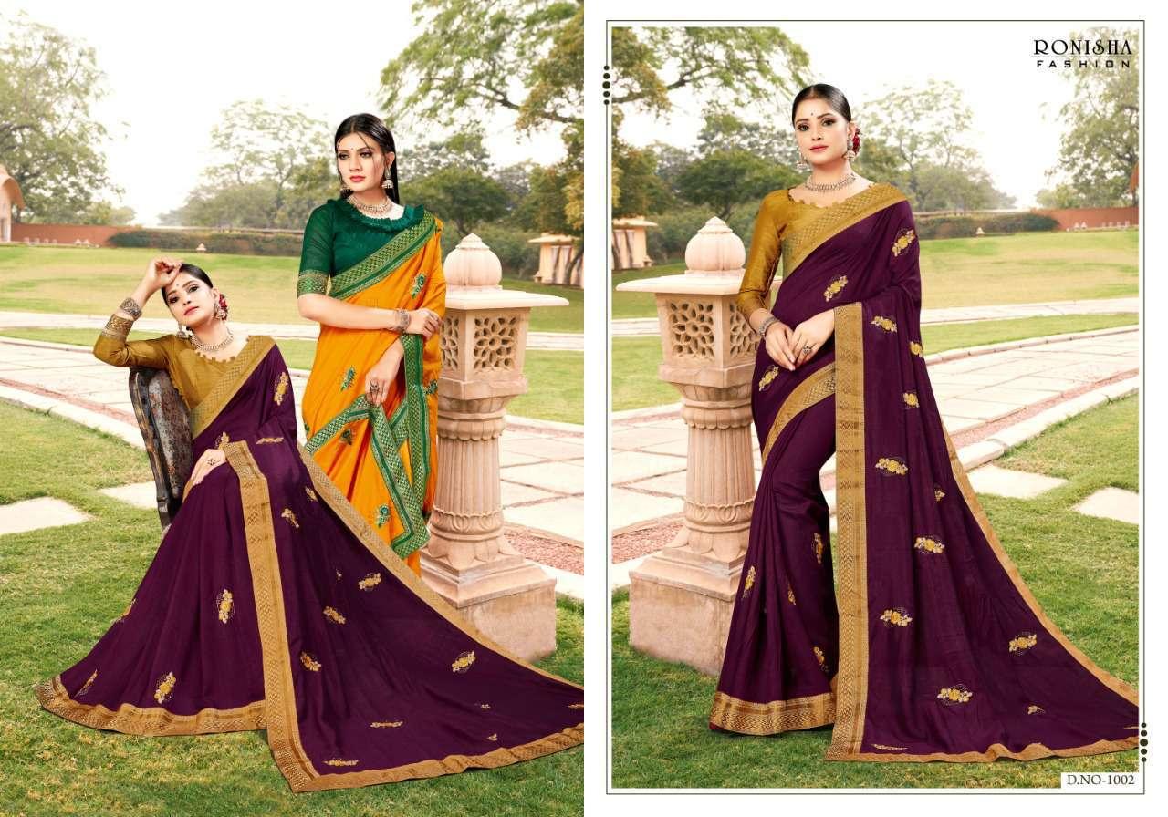 Ranjna Veronika Saree Sari Wholesale Catalog 8 Pcs 6 - Ranjna Veronika Saree Sari Wholesale Catalog 8 Pcs