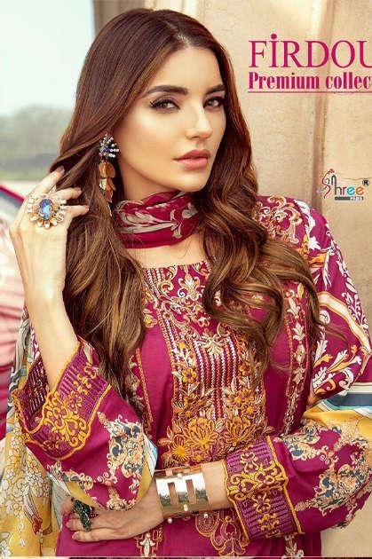 Shree Fabs Firdous Premium Collection Salwar Suit Wholesale Catalog 7 Pcs