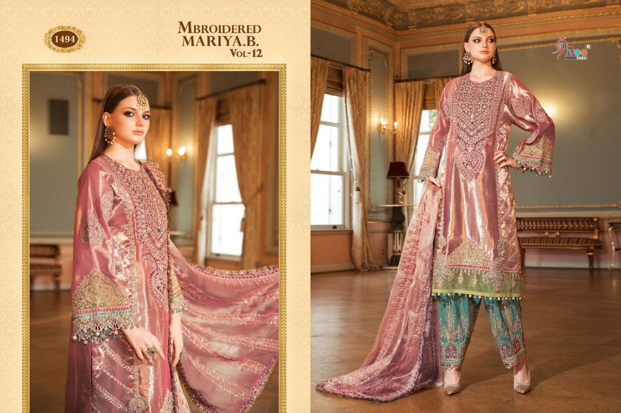 Shree Fabs Mbroidered Mariya B Vol 12 Salwar Suit Wholesale Catalog 6 Pcs 4 - Shree Fabs Mbroidered Mariya B Vol 12 Salwar Suit Wholesale Catalog 6 Pcs