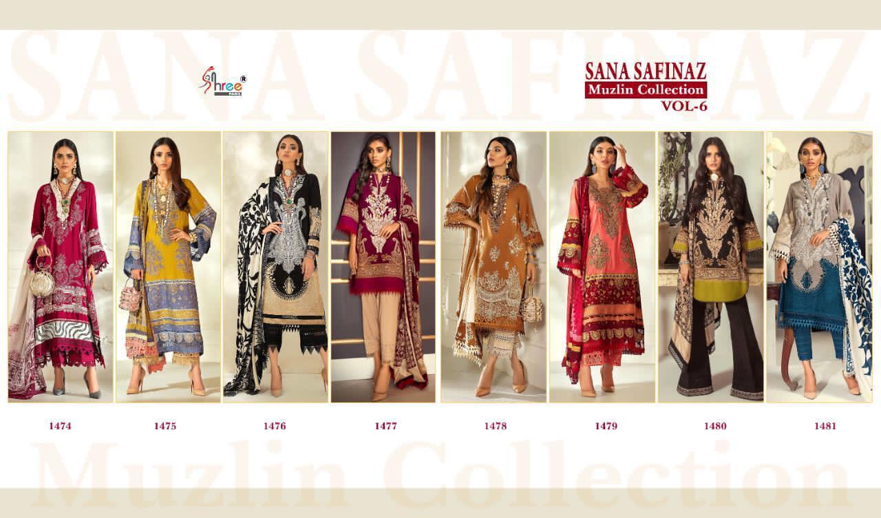 Shree Fabs Sana Safinaz Muzlin Collection Vol 6 Salwar Suit Wholesale Catalog 8 Pcs 15 - Shree Fabs Sana Safinaz Muzlin Collection Vol 6 Salwar Suit Wholesale Catalog 8 Pcs