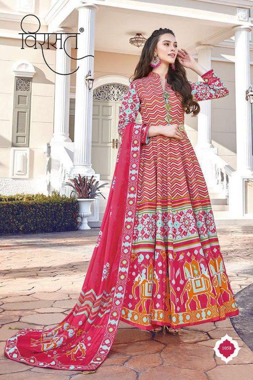 Tejaswee Virasat Mayuri Readymade Salwar Suit Wholesale Catalog 7 Pcs 1 510x765 - Tejaswee Virasat  Mayuri Readymade Salwar Suit Wholesale Catalog 7 Pcs