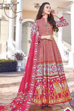 Tejaswee Virasat Mayuri Readymade Salwar Suit Wholesale Catalog 7 Pcs