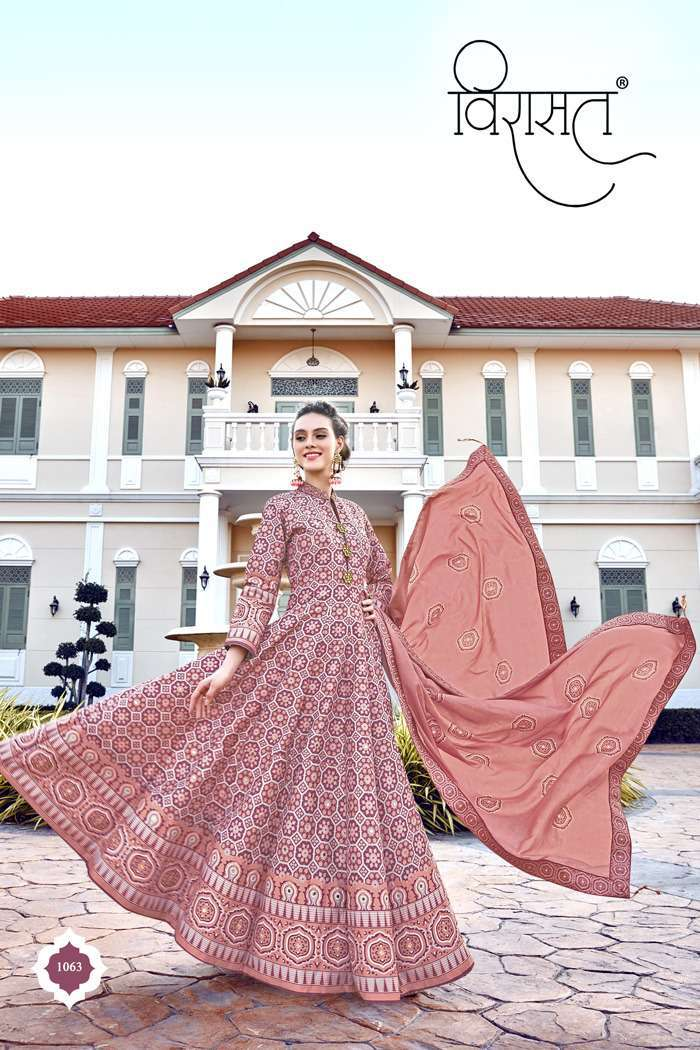 Tejaswee Virasat Mayuri Readymade Salwar Suit Wholesale Catalog 7 Pcs 6 - Tejaswee Virasat  Mayuri Readymade Salwar Suit Wholesale Catalog 7 Pcs
