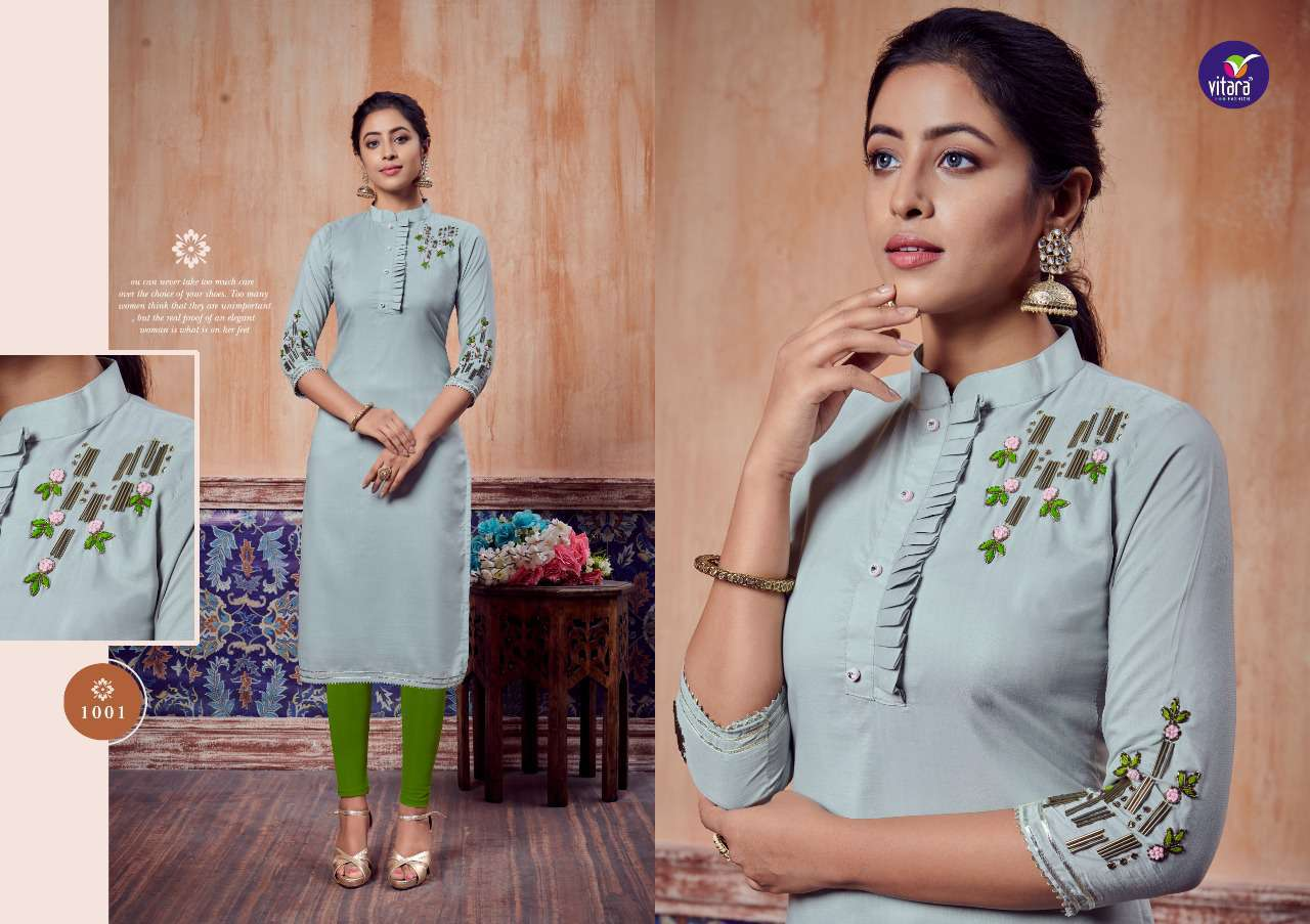 Vitara Carnival Kurti Wholesale Catalog 6 Pcs 1 - Vitara Carnival Kurti Wholesale Catalog 6 Pcs