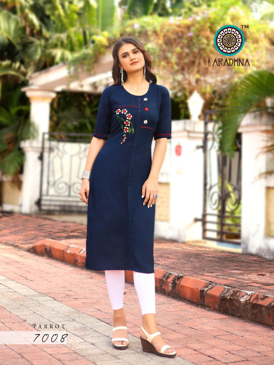 Aradhna Parrot Vol 7 Kurti Wholesale Catalog 11 Pcs 4 - Aradhna Parrot Vol 7 Kurti Wholesale Catalog 11 Pcs