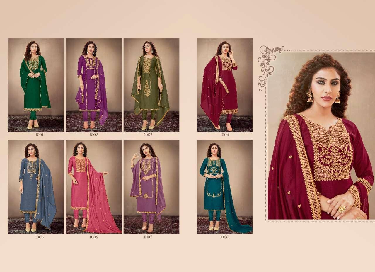 Brij Emora Salwar Suit Wholesale Catalog 8 Pcs 18 - Brij Emora Salwar Suit Wholesale Catalog 8 Pcs