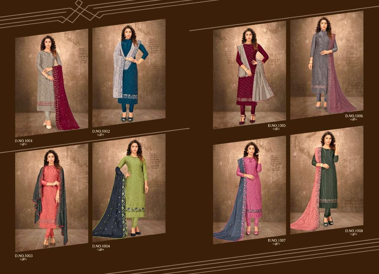 Brij Paakhi Vol 2 Salwar Suit Wholesale Catalog 8 Pcs 17 - Brij Paakhi Vol 2 Salwar Suit Wholesale Catalog 8 Pcs