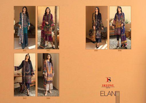 Deepsy Elan Vol 12 Salwar Suit Wholesale Catalog 6 Pcs 8 510x360 - Deepsy Elan Vol 12 Salwar Suit Wholesale Catalog 6 Pcs