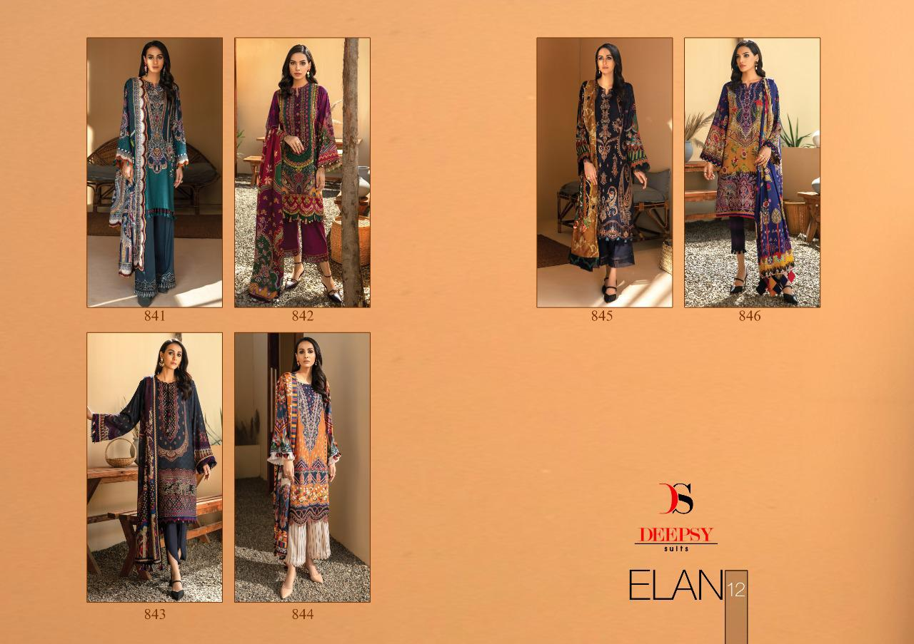 Deepsy Elan Vol 12 Salwar Suit Wholesale Catalog 6 Pcs 8 - Deepsy Elan Vol 12 Salwar Suit Wholesale Catalog 6 Pcs