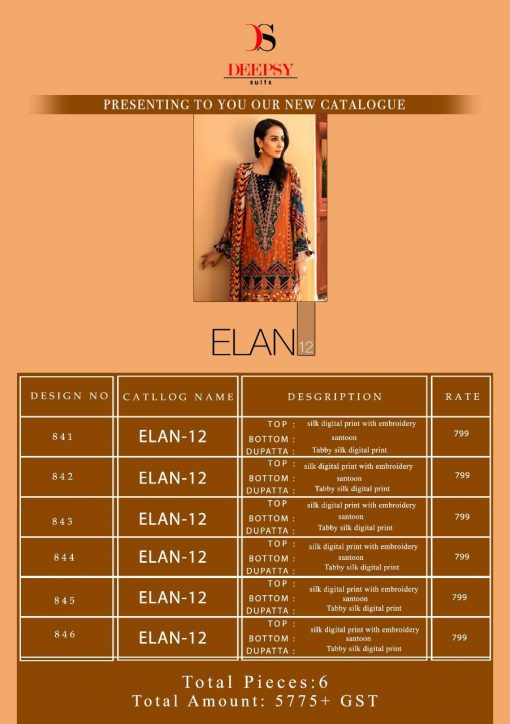 Deepsy Elan Vol 12 Salwar Suit Wholesale Catalog 6 Pcs 9 510x724 - Deepsy Elan Vol 12 Salwar Suit Wholesale Catalog 6 Pcs
