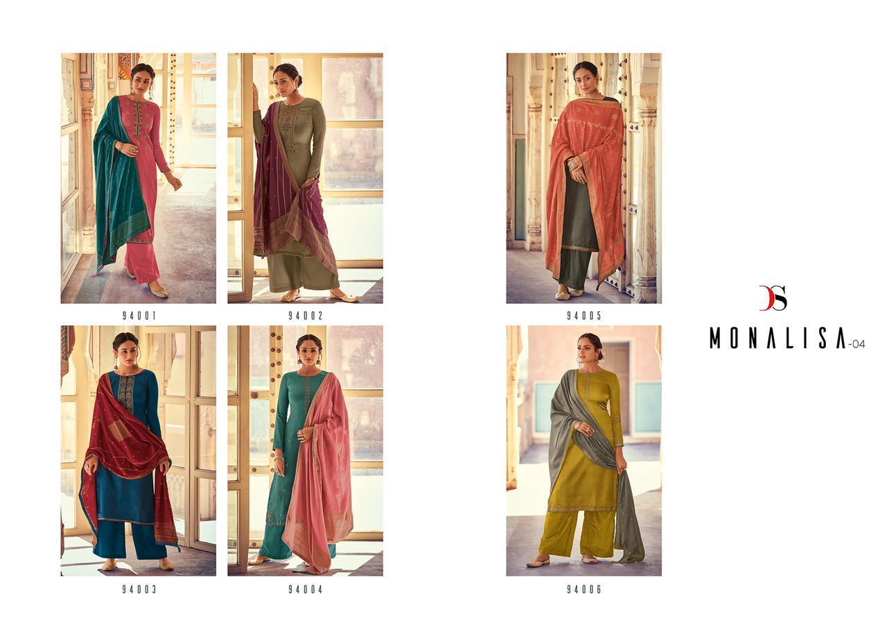 Deepsy Monalisa Vol 4 Salwar Suit Wholesale Catalog 6 Pcs 13 - Deepsy Monalisa Vol 4 Salwar Suit Wholesale Catalog 6 Pcs