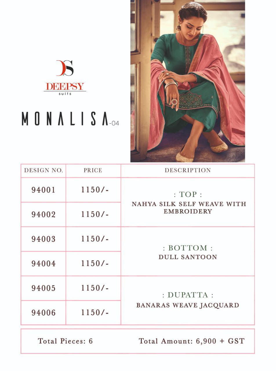 Deepsy Monalisa Vol 4 Salwar Suit Wholesale Catalog 6 Pcs 14 - Deepsy Monalisa Vol 4 Salwar Suit Wholesale Catalog 6 Pcs